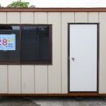2坪ハウス ¥280.000-(税別)
